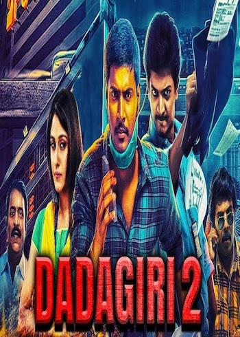 Dadagiri 2 2019 Hindi Dubbed Full Movie Download