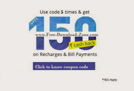 Get upto rs150 cashback on mobile and DTH recharge on Paytm. Click to know code  ~ Free-Download-Zone.com| Free,full version,life time software | New tricks-tips| Problem solution
