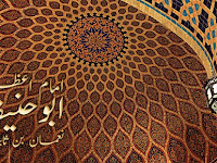 Yang Dilakukan Imam Syafi'i saat Ziarahi Makam Abu Hanifah