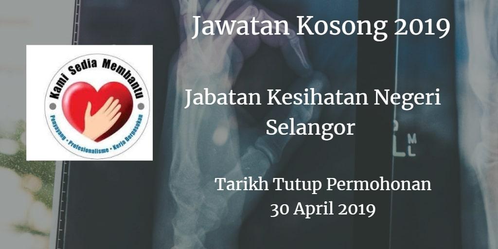 Jawatan Kosong JKNS 30 April 2019