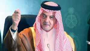 THIRD POST - AUGUST 13, 2012 - MNS REVEALS TRUTH ABOUT PRINCE SAUD AL-FAISAL'S SURGERY; AS AMERICAN FORCES MASS IN TURKEY SO DO THE ALEVIS; BIG MESS COMING TO ERDOGHAN AND FATSO 1