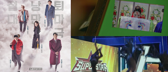 《花遊記》第二集播出發生tvN史上最大放送事故 收視略微下滑 今晚將再次播出第二集完整版