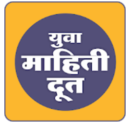 MahitiDoot - YUVA MAHITI DOOT Mobile App