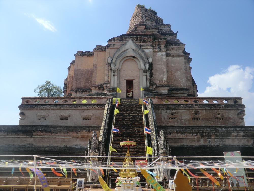 Q Es Un Birmano El mundo a tus pies: C...