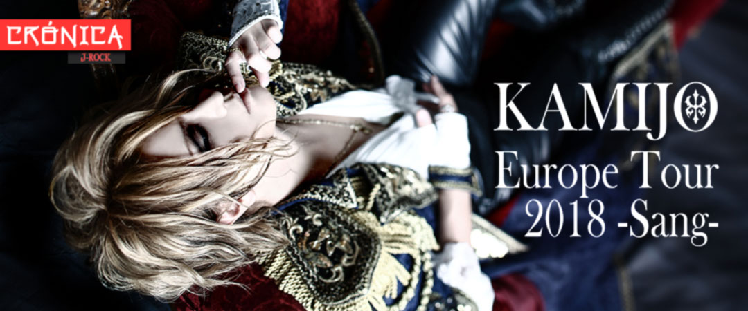 Kamijo Europe Tour 2018 -Sang- (Barcelona)
