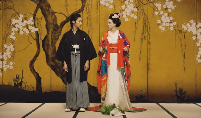 Fotograma: Romance en Tokio (2014)
