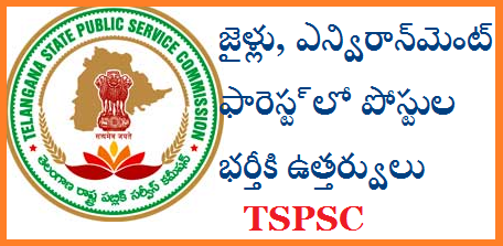 Telangana Recruitment Updates through TSPSC Public Services – Home Department - Recruitment – Filling of (238) Two Hundred and Thirty Eight vacant posts in various categories in Prisons Department by Direct Recruitment through the State Level Police Recruitment Board, Telangana, Hyderabad – Orders – Issued. telangana-recruitment-updates-through-tspsc-tslprb
