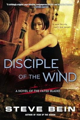 Interview with Steve Bein, author of The Fated Blades series- April 7, 2015