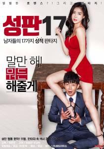 Film Sex Plate 17 (Semi Terbaru 2017)