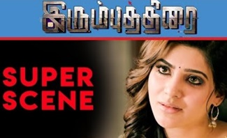 Irumbu Thirai – Super Scene 2 | Vishal | Arjun Sarja | Samantha Akkineni
