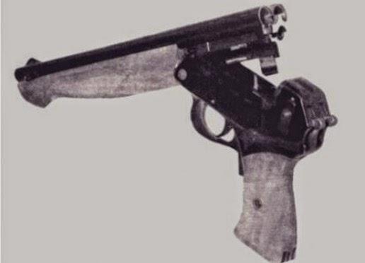 A gunTP-82