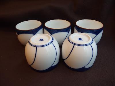 白山陶器 ねじり梅湯呑 5個/HAKUSAN