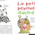 شرح طريقة تخزين وحفظ دروس اللغة الفرنسية والتعامل مع الدماغ le petit psychologue illustré
