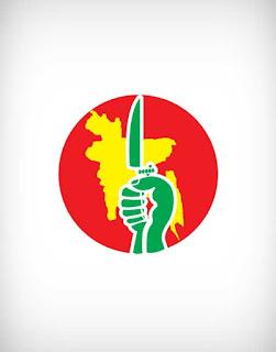 bangladesh muktijudha sansad vector logo, bangladesh muktijudha sansad logo vector, bangladesh muktijudha sansad logo, bangladesh muktijudha sansad logo ai, bangladesh muktijudha sansad logo eps, bangladesh muktijudha sansad logo png, bangladesh muktijudha sansad logo svg