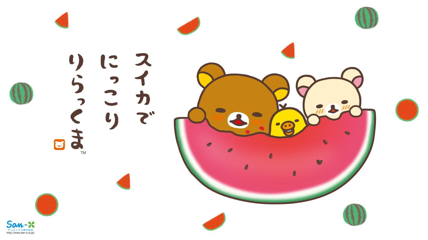 Impress Moment Rilakkuma Summer Collection And Kawaii Wallpaper