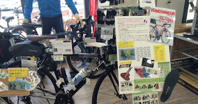 イオンバイクでは壮大な北海道のブルベをおすすめ
