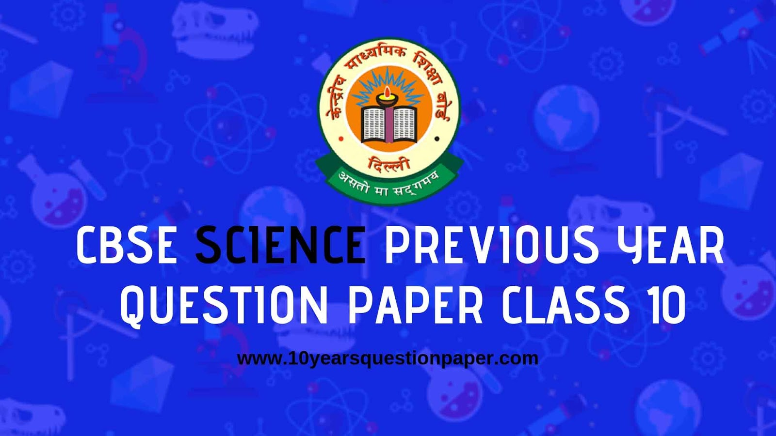 CBSE Class 10 Science Previous Year Question Papers