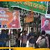 BNMU: विश्वविद्यालय के खिलाफ विभिन्न छात्र संगठन उतरे सड़क पर, जाम और प्रदर्शन