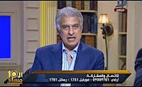 برنامج العاشره مساء 10-6-2017 مع وائل الابراشى