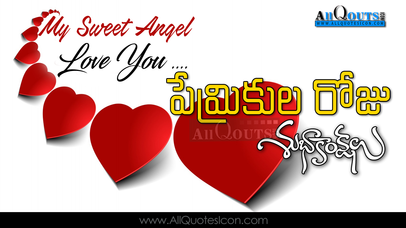 telugu valentines day best quotes wishes images www