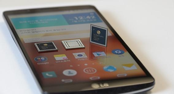 LG G5 meraih pengharggan di ajang MWC 2016
