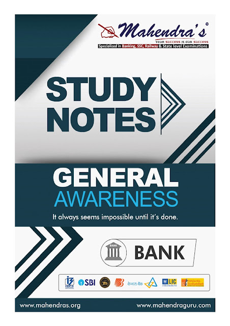General Awareness : Study Notes For Syndicate Bank PO | 05.02.18