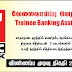 Vacancy In DFCC Bank  Post Of - Trainee Banking Assistants