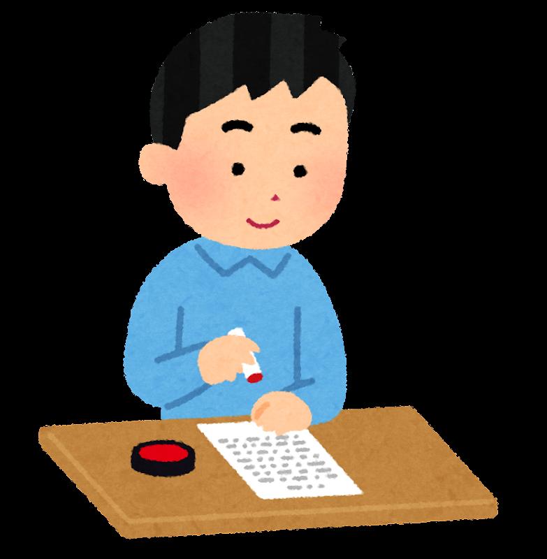 レバテックキャリア利用の流れ1:申し込み・登録