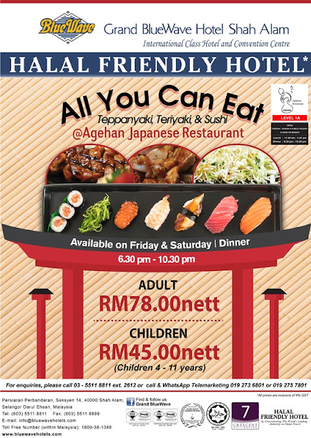 Japanese Buffet Agehan Japanese Restaurant Grand Blue Wave Hotel Shah Alam