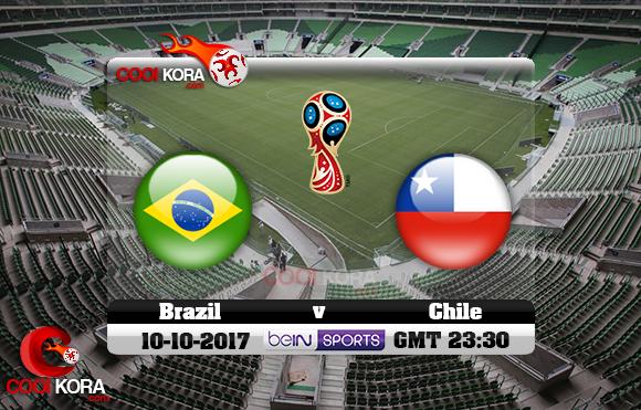 مشاهدة مباراة البرازيل وتشيلي اليوم 10-10-2017 تصفيات كأس العالم
