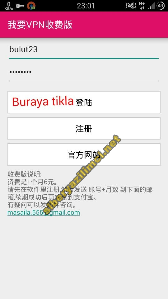 Free proxy list apk download ni-ho eu