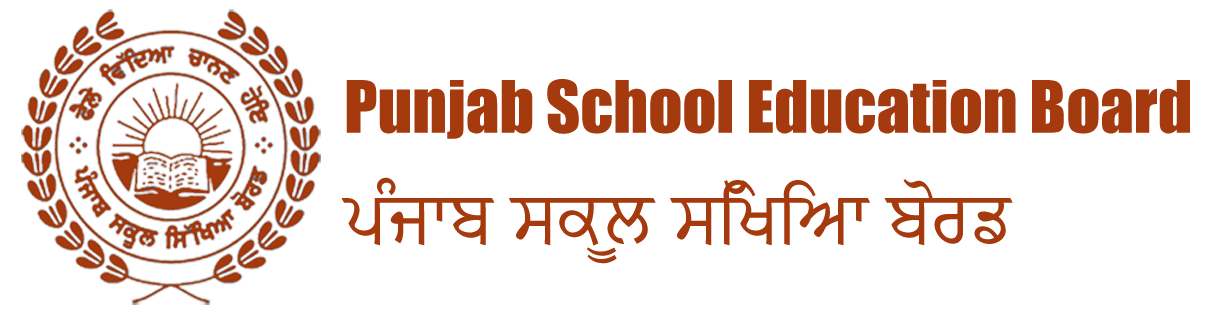 Pseb 10th Result 2020 - PSEB Punjab School Education Board Result