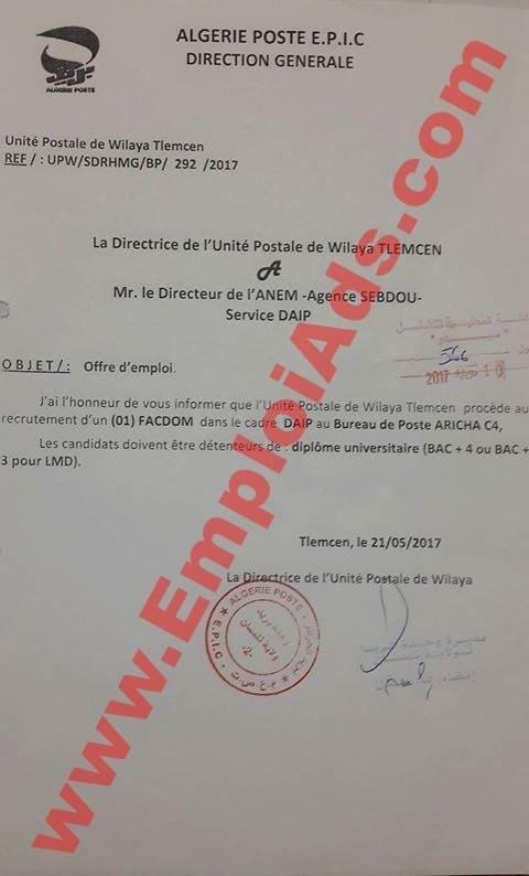 اعلان عرض عمل ببريد الجزائر ولاية تلمسان جويلية 2017