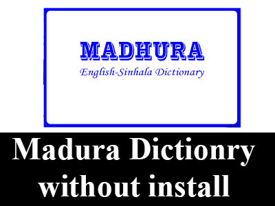 madura dictionary free download for android mobile