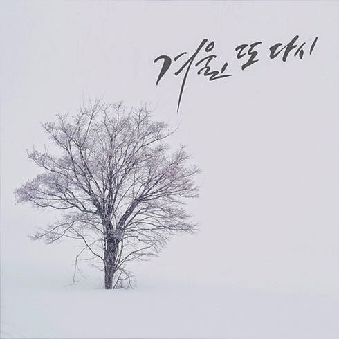 To moon am without jin i supposed live how myung download mp3 you