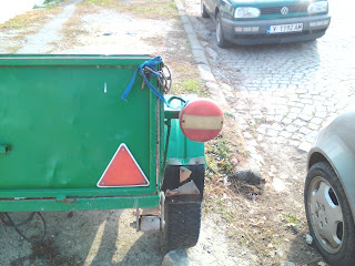 No Entry Sign, Nearside, Yambol,ямбол, Trailer,