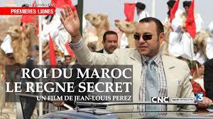 "Documental ""Rey de Marruecos, el reino secreto"" (France 3, 26/05/2016)"