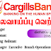 Vacancy In Cargills Bank