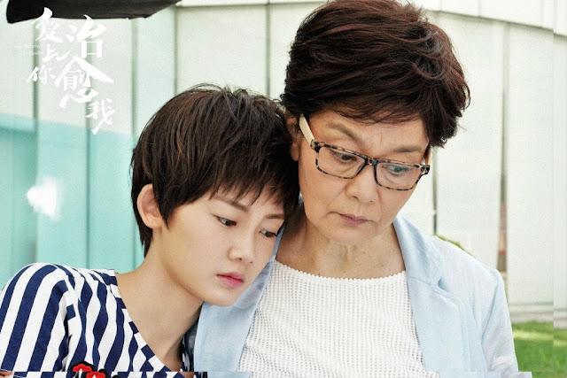 From Survivor to Healer Chinese drama