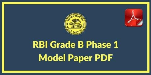 rbi grade b paper