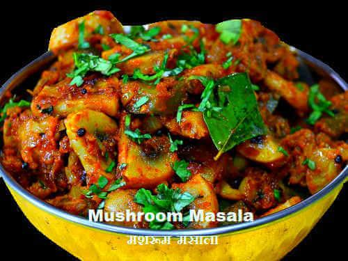 Mushroom Masala Recipe In Hindi