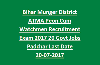 Bihar Munger District ATMA Peon Cum Watchmen Recruitment Exam 2017 20 Govt Jobs Padchar Last Date 20-07-2017