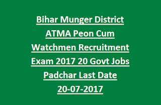 Bihar Munger District ATMA Peon Cum Watchmen Recruitment Exam 2017 20 Govt Jobs Padchar Last Date 20-07-2017