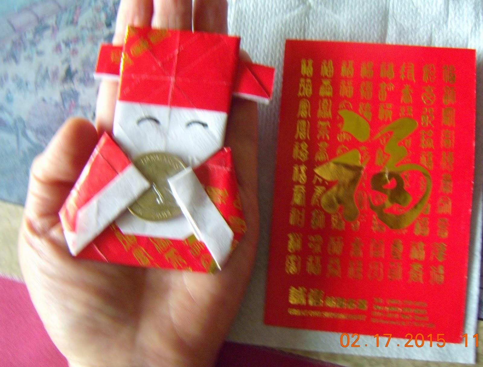 鳳英燕: 分享網路 : 可愛小財神爺 摺紙方法