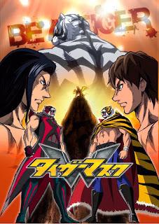 """Nueva imagen promocional de la tercera temporada de """"Tiger Mask W"""" de Toei Animation"""
