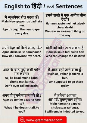 love status for whatsapp in hindi words