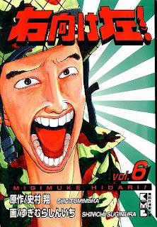 右向け左! 第01-06巻 [Migimuke Kesa vol 01-06]