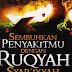 Ruqyah Syar'iyah itu mudah ( LANGSUNG PRAKTEK )