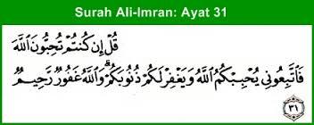 Doa Wirid Singkat yang Mudah Dihafalkan Agar Suami/Istri Tidak