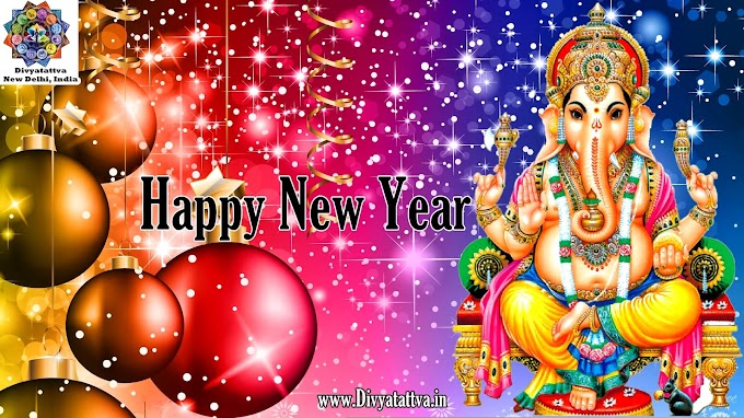 New Year Messages Wallpapers HD Greetings New Year Celebrations Images